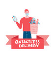 couriers holding package in medical mask and vector image vector image