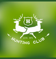hunt logo vector image vector image