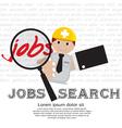 Job Seeker EPS10 vector image vector image