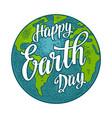 earth planet globe black vintage engraving vector image
