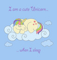 magic cute unicorn stars on the clouds poster vector image