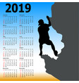 stylish calendar with silhouette rock climber on vector image vector image