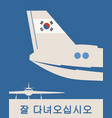 an airplane tail vector image vector image
