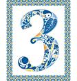 Blue number 3