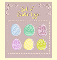 colorful set of easter eggs vector image vector image
