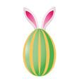 easter egg cartoon vector image