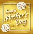 greeting card-happy mothers day vector image vector image