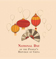 people of china national day concept background vector image vector image