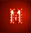 retro style letter m vector image