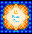 arabic background ramadan vector image vector image