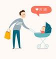 father with baby in stroller young father pushing vector image vector image