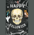 halloween sketch poster horror skull vector image