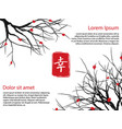 japanese background with sakura blossom vector image vector image