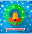 merry christmas colorful poster vector image vector image