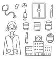 set hospital hospital equipment and medical vector image