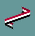 yemen flag ribbon isolated yemeni tape banner vector image vector image