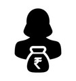 indian rupee sign icon person female avatar vector image