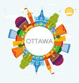 ottawa skyline with color buildings blue sky and vector image vector image