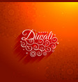 beautiful diwali greeting background vector image vector image