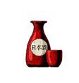 bottles japanese alcohol vector image