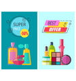 super price and best offer vector image vector image