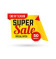 super sale banner end of season special offer vector image vector image