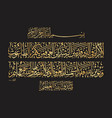 arabic calligraphy al baqarah 2 256 quran