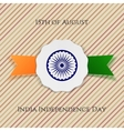 India Independence Day patriotic Emblem vector image vector image