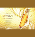 cosmetic hair care oil with liquid splashes vector image vector image