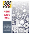 for online autoparts store vector image vector image