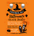 halloween party poster with skull and witch hat vector image vector image