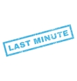 Last Minute Rubber Stamp vector image vector image