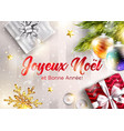 joyeux noel et bonne annee merry christmas and vector image vector image