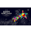 New year 2015 shooting star card vector image vector image