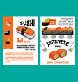 sushi menu for japanese cuisine restaurant design vector image vector image