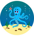underwater world of the octopus and fish vector image