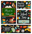 1st september back to school stationery vector image vector image