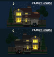 family house at night 2 houses car and trees vector image vector image