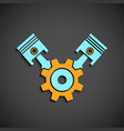 icon engine vector image