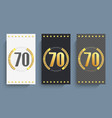 set of 70th anniversary cards template