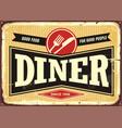 diner retro sign board