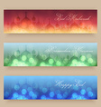 Blurred background with mosques and lights vector image vector image