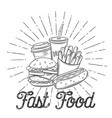 fast food icon retro style vector image
