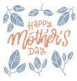 happy mother s day - lettering quote card vector image vector image