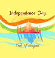 indian independence day on 15th august poster vector image vector image
