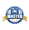 logo master plus vector image vector image