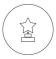 trophy star winner award black icon in circle vector image vector image