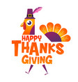 happy thanksgiving typographiccartoon character vector image vector image