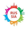 Modern concept Travel to Russia Russia famous vector image vector image
