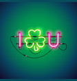 i luck you neon sign vector image vector image